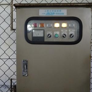 上質水供給装置2
