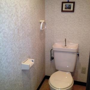 羨望眺望元気予報! トイレ