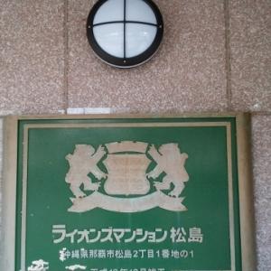 城下町からこんにちは(^_^)