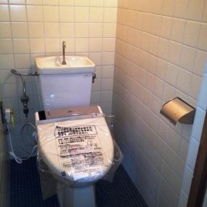 GO-YA-マン。 トイレ