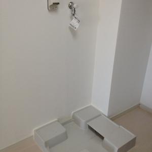 浮島Snow white 洗濯機スペース
