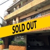 GO-YA-マン。 sold out