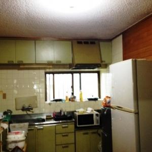 マンション・オン・ザ・ヒル キッチン