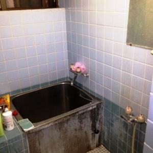 マンション・オン・ザ・ヒル 浴室