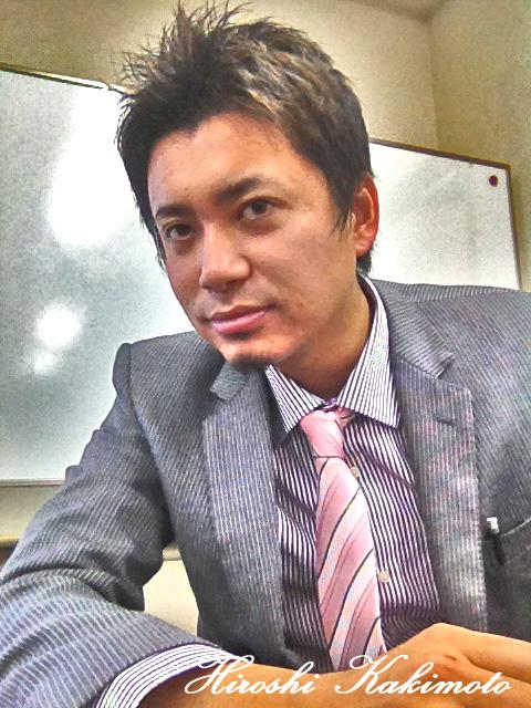 staff kakimoto