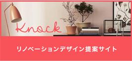 沖縄 リノベーション カスタム